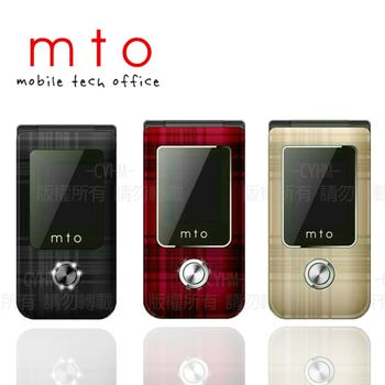 MTO M398 雙卡雙螢幕觸鍵雙控摺疊老人機(3G版)