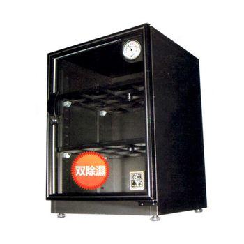 《印象深刻3C》收藏家 AX2-80 雙模式高智能雙除濕電子防潮櫃 《76公升》