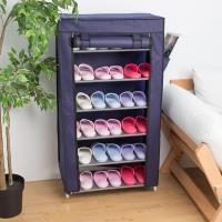 DIY防塵六層單排組合鞋架鞋櫃置物架(六色可選)