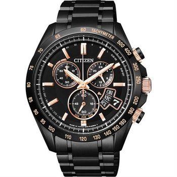 CITIZEN 星辰 世界時間萬年曆防磁電波計時錶-黑/42mm BY0135-57E