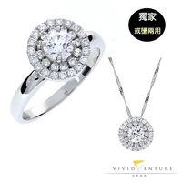 亞帝芬奇典藏設計GIA50分鑽戒(預購)