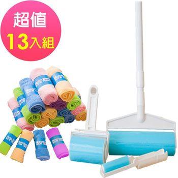 【優宅嚴選】日本可水洗矽膠除塵滾輪(1大1中1小)+雪尼爾(10條)