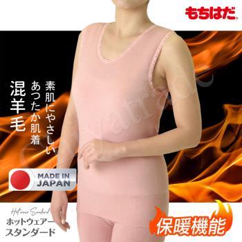 【HOT WEAR】日本製 機能高保暖 輕柔裏起毛 羊毛無袖背心 衛生衣背心(女)-M~LL