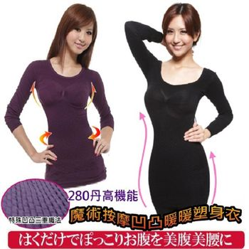 【KONWELL】280D魔術按摩凹凸長版暖暖塑身衣(黑色1入)