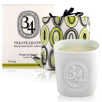 diptyque 34號系列 香氛蠟燭 220g 聖日爾曼大道34號 贈精美禮品袋