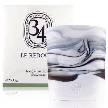diptyque 34號系列 香氛蠟燭 220g 經典復刻 贈精美禮品袋