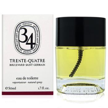 diptyque 經典淡香水 聖日爾曼大道34號 50ml 贈精美禮品袋