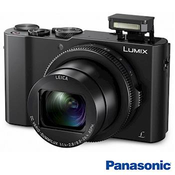 送64G U3 90mb卡+清潔組+保護貼+原廠包+登錄送原廠電池(6/30前)~ PANASONIC DMC-LX10 (LX10,公司貨)