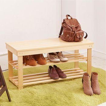【澄境】二代90公分加寬版穿鞋椅 -三色可選