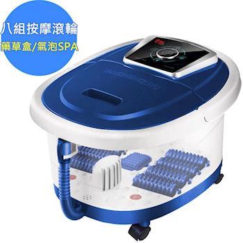 【勳風】鬱金香全罩式氣泡滾輪泡腳機(HF-G139H)排水管+移動輪