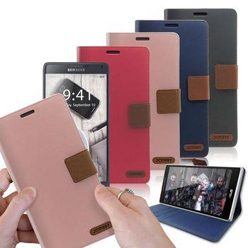 X_mart Samsung Galaxy Note 4 時尚浪漫風支架皮套