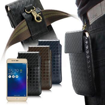 XM FOR ZenFone 3 ZE520KL / ZenFone 3 Max ZC520TL 5.2吋以下 編織穩重腰掛皮套
