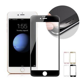 UNI Apple iPhone 7 / i7 4.7吋 3D碳纖維滿版玻璃保護貼