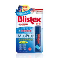 碧唇Blistex 全效修護唇膏 潤唇膏SPF15(4.25g)