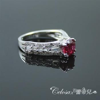 【Celosa珠寶】光芒紅寶戒指