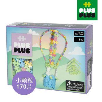 【BabyTiger虎兒寶】++PLUS-PLUS 加加積木 MINI 小顆粒-夢幻系列 熱氣球 170PCS (盒裝)
