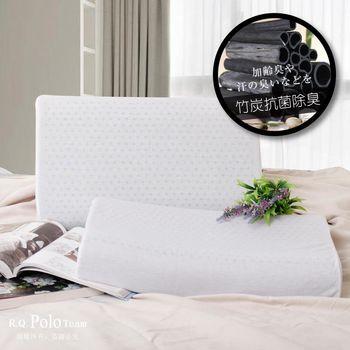 【R.Q.POLO】天然乳膠竹炭枕/抗菌除臭/人體工學/乳膠枕/枕芯(1入)