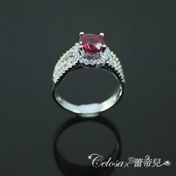 【Celosa珠寶】珍藏紅寶戒指