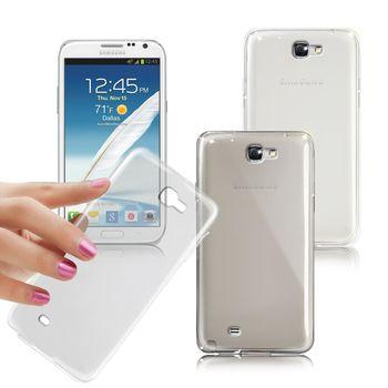 XM Samsung Galaxy Note 2 薄型清柔隱形保護套