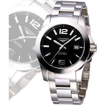 LONGINES 征服者300米機械錶-黑/41mm L36774586