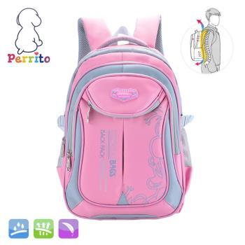 Perrito 貝瑞童「創意學園」核心護脊兒童書包(粉色)