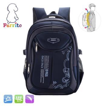 Perrito 貝瑞童「創意學園」核心護脊兒童書包(藍色)