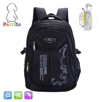 Perrito 貝瑞童「創意學園」核心護脊兒童書包(黑色)