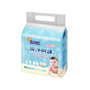 五月花 嬰兒柔濕巾-有蓋超厚型80抽x3包x8袋/箱