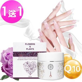 愛戀花草 Q10+山羊奶淨白光亮 紫玫瑰護手霜( 100ML/兩瓶組 )