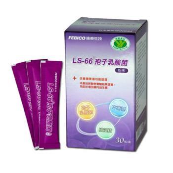 遠東生技 健字號LS-66孢子乳酸菌(30包)