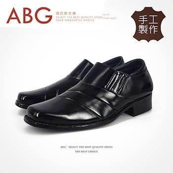 【ABG】手工製作.男士休閒皮鞋 (6812)