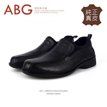 【ABG】MIT.純正真皮.紳士休閒皮鞋 (F253-1600D)