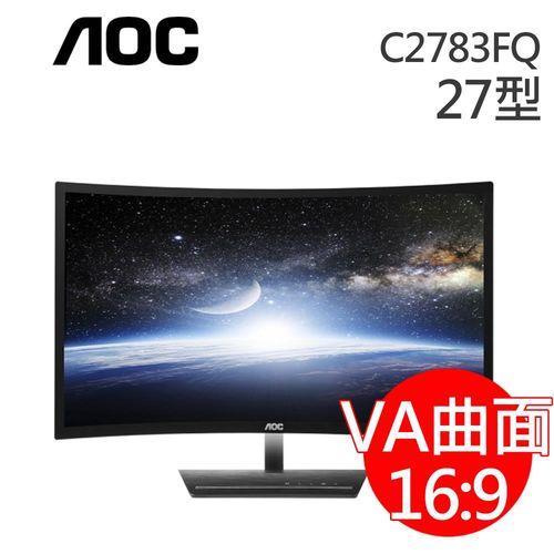 AOC艾德蒙 C2783FQ 27型VA曲面寬螢幕
