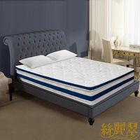 【絲麗翠-3S銀鑽5公分乳膠】加大6尺獨立筒床墊