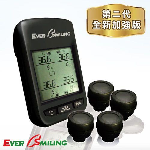 EverSmiling 胎外式無線胎壓偵測器 (AVT-C3二代加強版)