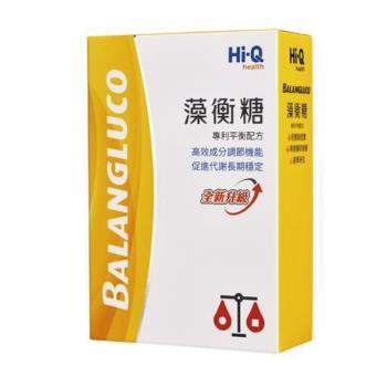 FucoHiQ藻衡糖 平衡配方 高穩定藻褐素 小分子褐藻糖膠90粒/盒