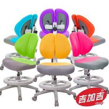 吉加吉 兒童椅成長椅 TW-2999JC (附拆洗布套)