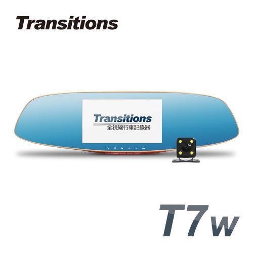 全視線 T7w 聯詠96658 HDR影像處理 Full HD 前後雙鏡頭後視鏡型行車記錄器 (送16G TF卡)