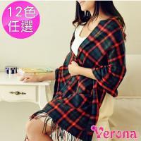 【Verona】新款秋冬羊絨經典格子披肩圍巾(210 * 60 cm)