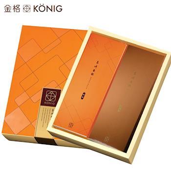 金格 長崎蛋糕伴手禮盒 (蜂蜜+咖啡)