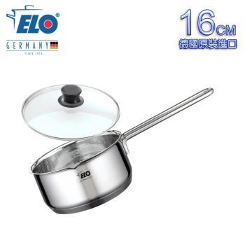《德國ELO》不鏽鋼有嘴單柄湯鍋16cm(送鍋蓋)
