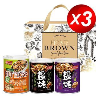 【紅布朗】金緻團圓堅果香鬆禮盒(3罐/組) X 3 組