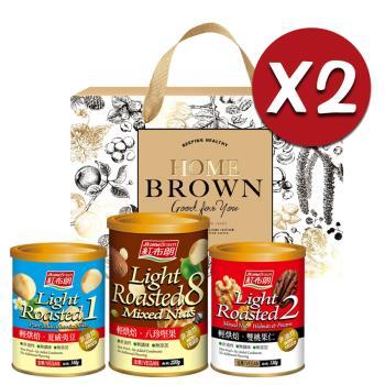 紅布朗 輕烘焙堅果三入禮盒 x 2 組