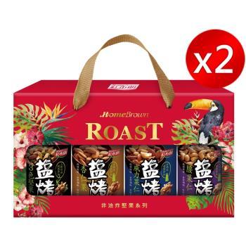 紅布朗 鹽烤堅果四入禮盒 x 2 組