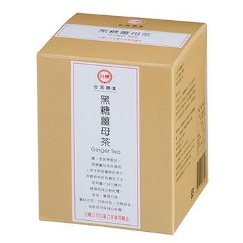 【台糖】黑糖薑母茶6盒(20gX60包)網