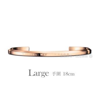 DW Daniel Wellington / DW00400001 / Large 典雅精緻拋光設計不鏽鋼手鐲 玫瑰金色 18cm