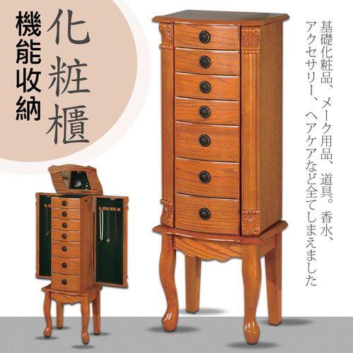 【澄境】復刻古典美藝品玄關櫃