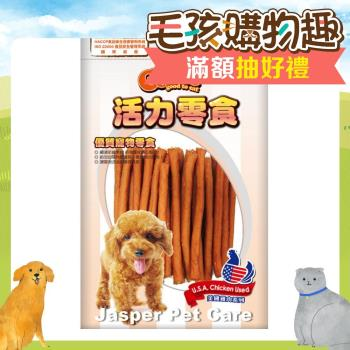 【GooToe】活力零食 CR47原味雞肉條 犬零食 200G X 2包