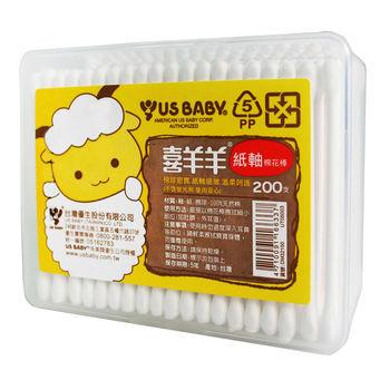 優生紙軸棉花棒方盒200支-羊