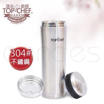 Top Chef 頂尖廚師 304真空不鏽鋼保溫杯保溫瓶500ml